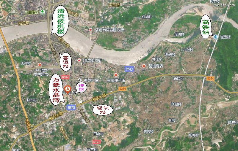 2018年三元风水培训:杨曾神数风水研修班